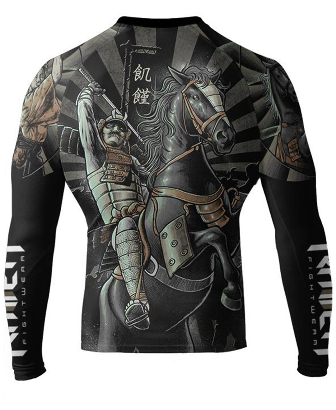 Raven Fightwear Men/'s Horsemen of the Apocalypse Famine Samurai Rash Guard